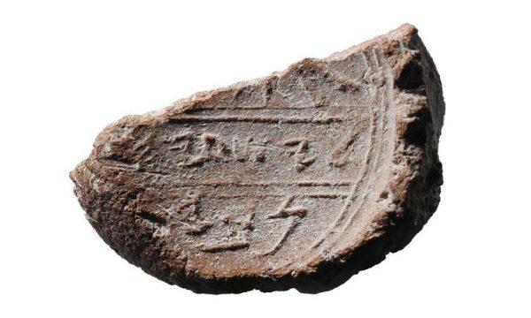 Ritrovato a Gerusalemme un sigillo biblico?